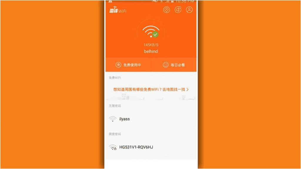 تطبيق صيني