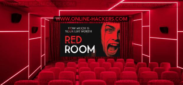 عملات البتكوين في الغرفة الحمراء