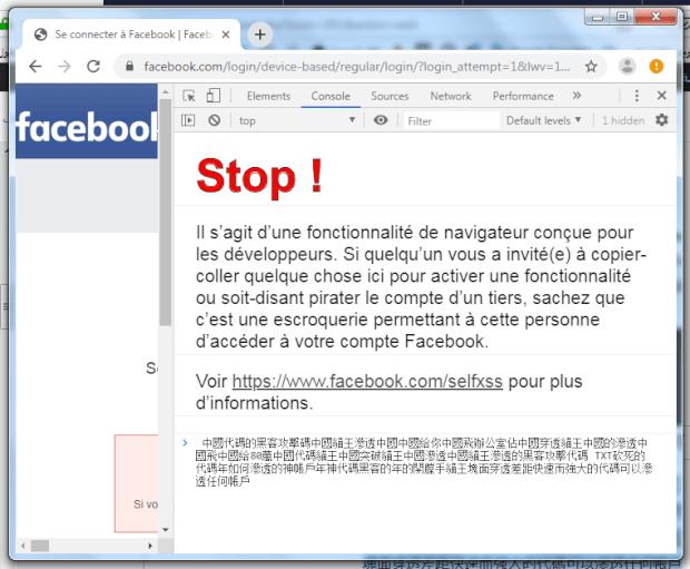 كود اختراق الفيس بوك : الكود الصيني لاختراق الفيس بوك
