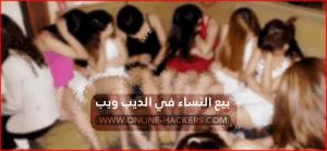 https://online-hackers.com/wp-content/uploads/2019/07/
