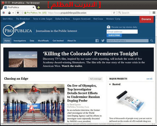 موقع فضح الحكومات الفاسدة  ProPublica