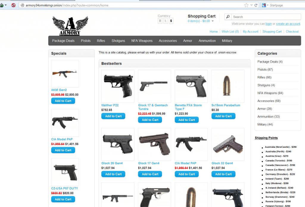 موقع سوق الاسلحة ARMORY