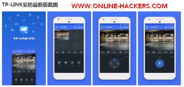 تحميل التطبيق الصيني لاختراق الويفي