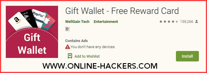 تطبيق Gift Wallet