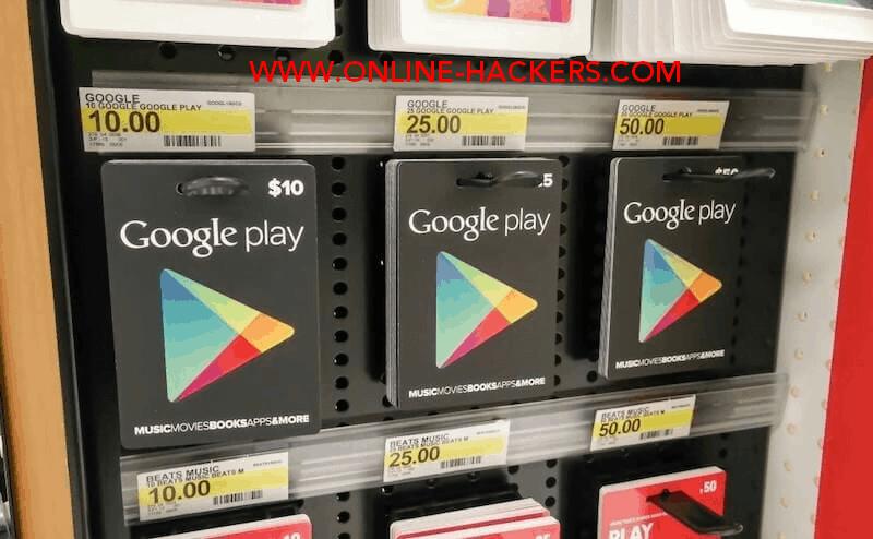 اكواد بطاقات جوجل بلاي مجانا 2019