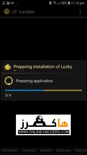 لوكي باتشر lucky patcher