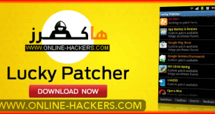 لوكي باتشر lucky patcher