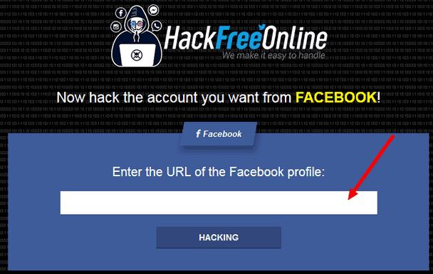 تهكير حساب فيس بوك قديم